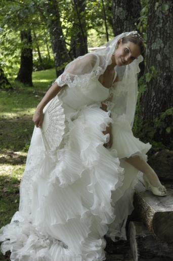 ana_novia_innovias